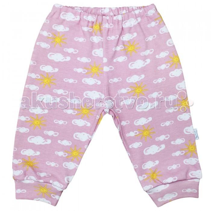 Ползунки Веселый малыш Ползунки Облака 33150 одежда детская