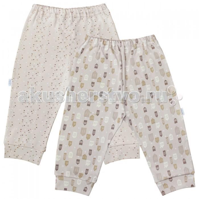 Брюки, джинсы и штанишки Веселый малыш Штанишки Домики 2 шт. 33320 брюки джинсы и штанишки веселый малыш штанишки спелая вишня 33320