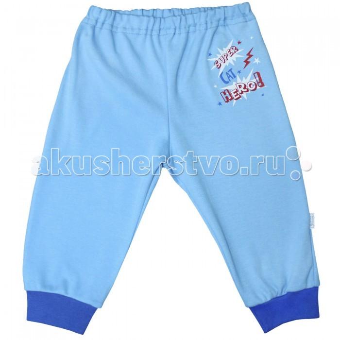 Брюки, джинсы и штанишки Веселый малыш Штанишки Супергерой 33320 брюки джинсы и штанишки веселый малыш штанишки спелая вишня 33320