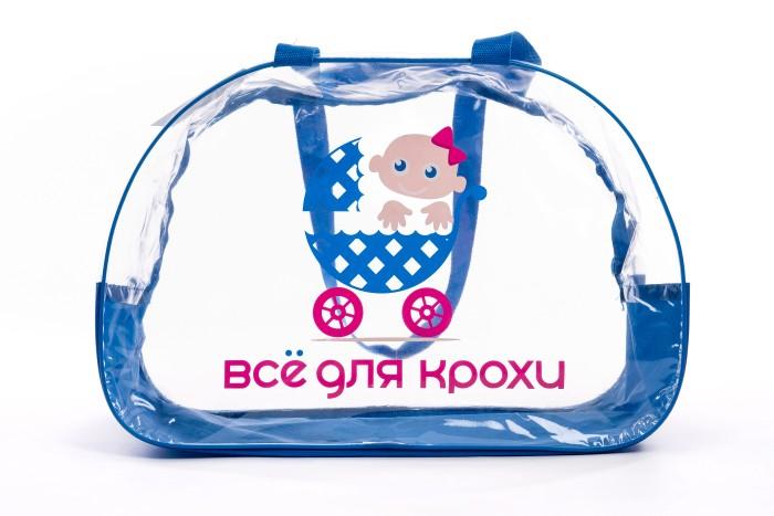 Гигиена для мамы Vikalex Сумка в роддом 30х45х25