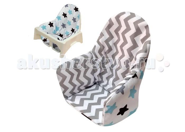 Вкладыши и чехлы для стульчика VIP Persona Матрасик для детского стульчика с чехлом на молнии вкладыши и чехлы для стульчика infantino накидка на сиденья лоскутное шитье