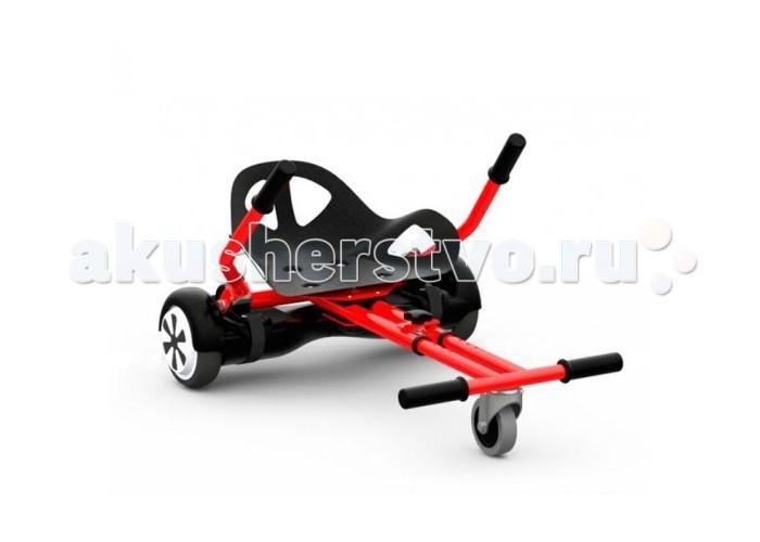 Vip Toys Ховеркарт HC5Ховеркарт HC5Vip Toys Ховеркарт HC5 это полезное дополнение к Вашему гироскутеру, для возможности езды сидя. Ховеркарт можно установить на любые, приобретенные у нас гироскутеры с диаметром колес 6,5 дюймов. Установка и демонтаж ховеркарта предельно простые и занимают меньше минуты.   Мы предлагаем два варианта расцветки сидений: черный и красный<br>