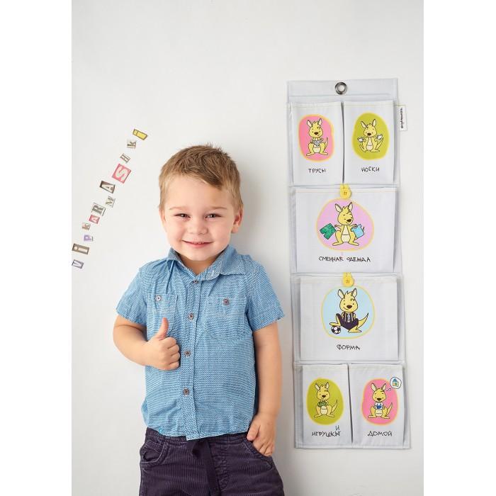 Купить Карманы и панно, Vipkarmashki Обучающие кармашки в шкафчик для детского сада Для мальчиков