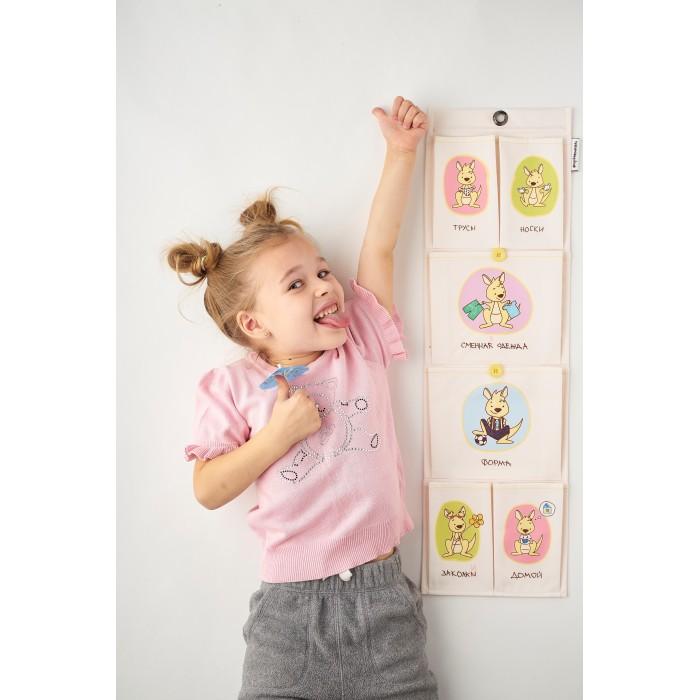Купить Сумки для мамы, Vipkarmashki Обучающие кармашки в шкафчик для детского сада