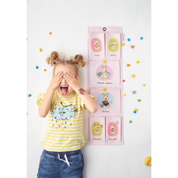 Vipkarmashki Обучающие кармашки в шкафчик для детского сада Для девочек