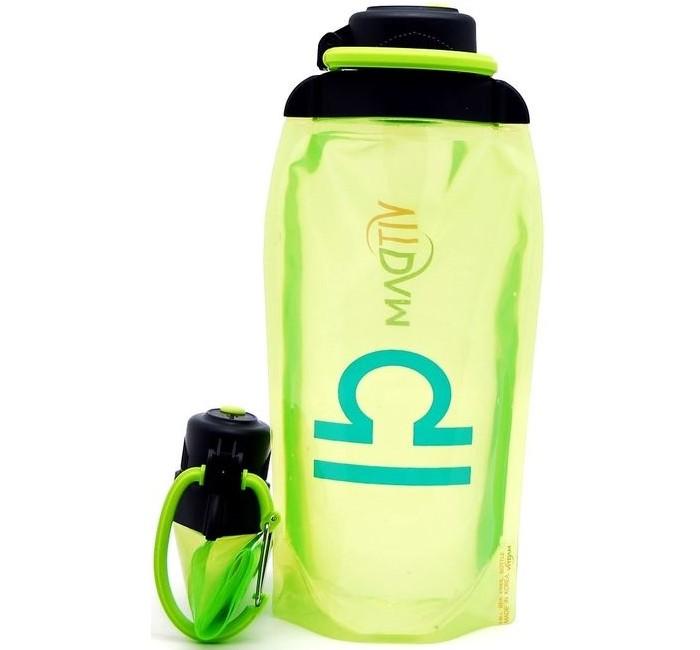 Vitdam Складная эко бутылка с карабином Зодиак Весы 860 мл