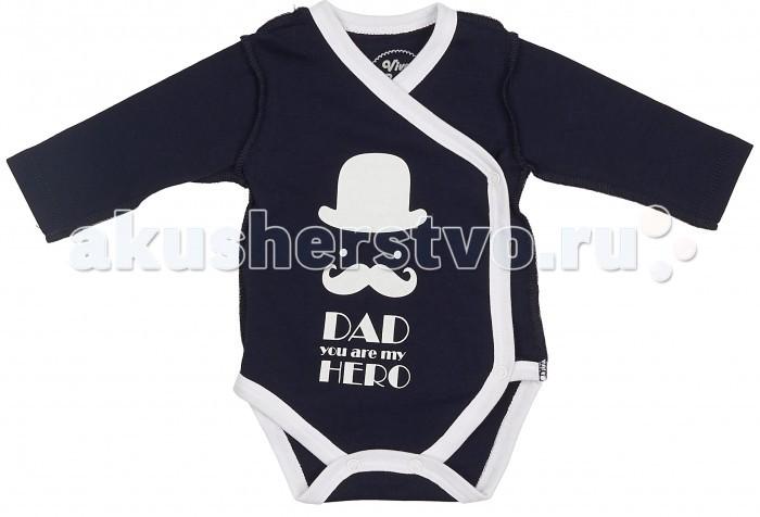 Боди и песочники Viva Baby Боди для мальчика Little genteleman М1120-4 боди и песочники little me боди с длинным рукавом