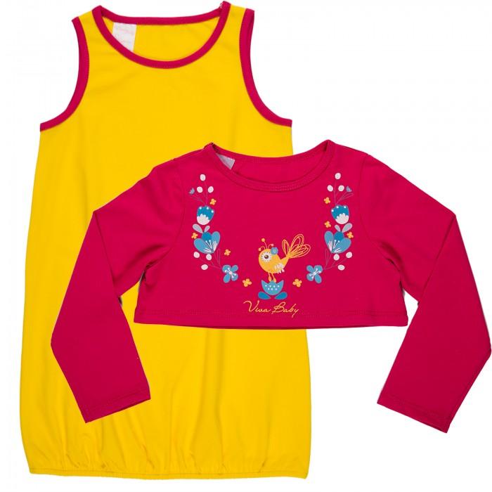 Комплекты детской одежды Viva Baby Комплект для девочки Small bird D5004