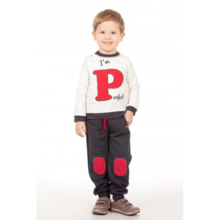 Комплекты детской одежды Viva Baby Комплект для мальчика (кофта+брюки) I am Perfect, Комплекты детской одежды - артикул:451619