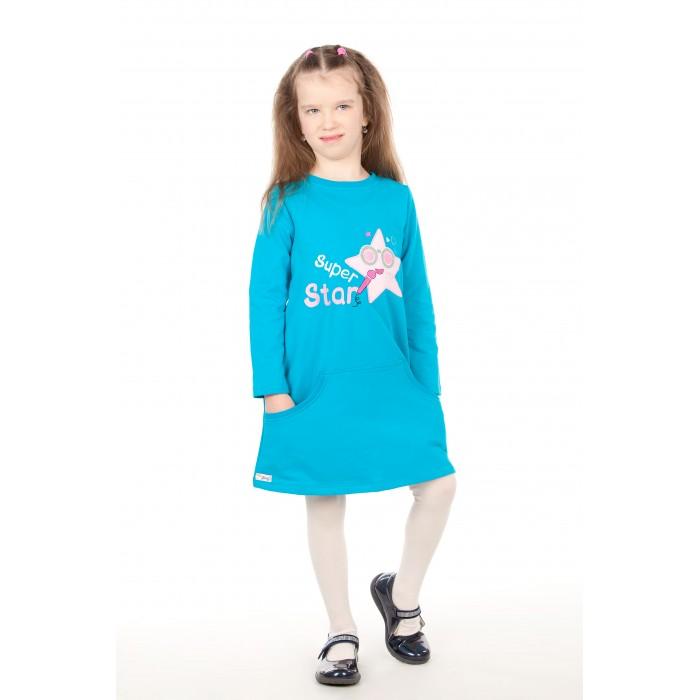 Детская одежда , Детские платья и сарафаны Viva Baby Платье для девочки Super Star арт: 450859 -  Детские платья и сарафаны