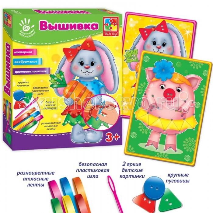 Наборы для творчества Vladi toys Набор для творчества Вышивка лентами набор для творчества тм vladi toys пуговки ленты нюша