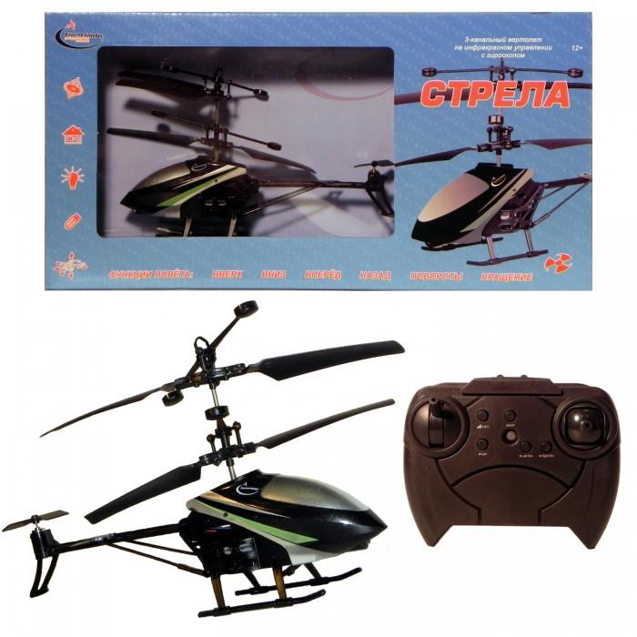 Купить Вертолеты и самолеты, Властелин небес Вертолет радиоуправляемый Стрела