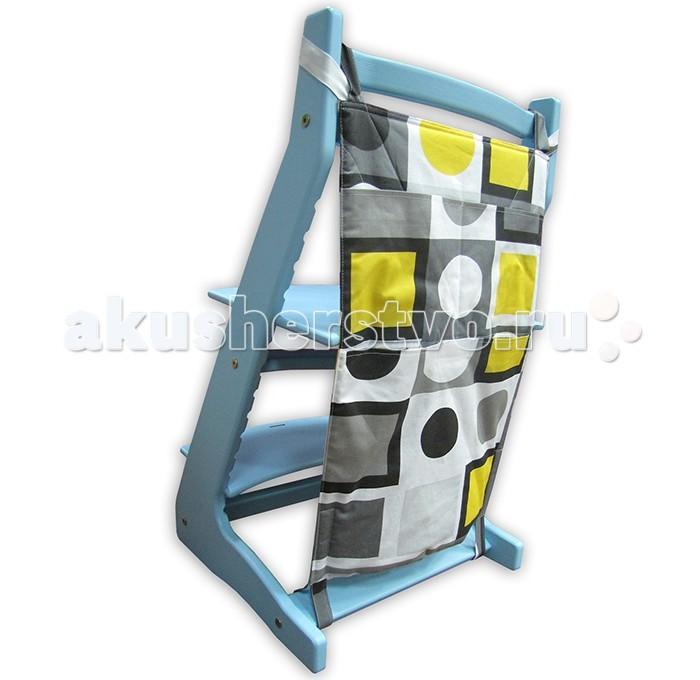 Детская мебель , Аксессуары для мебели Вырастайка Карман для игрушек для стульчика арт: 472501 -  Аксессуары для мебели