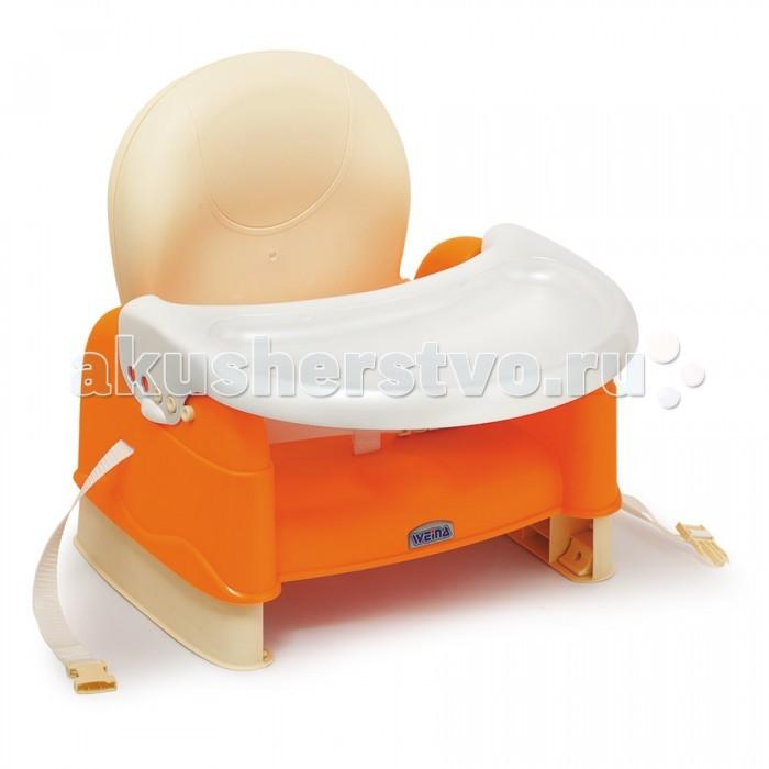 Стульчик для кормления Weina Бустер для стульчика EasyGoБустер для стульчика EasyGoСтульчик для кормления Weina Бустер для стульчика EasyGo  Особенности: Бустер EasyGo Удобно крепится к стульчику 2-я ремешками 3 уровня регулировки по высоте Съемный регулируемый поднос для кормления На подносе можно крепить все игровые панели WEINA Компактно складывается С удобным ремешком через плечо, можно носить с собой.  Размер: 64.5 х 41.9 х 34 см   Возраст: от 6 месяцев<br>