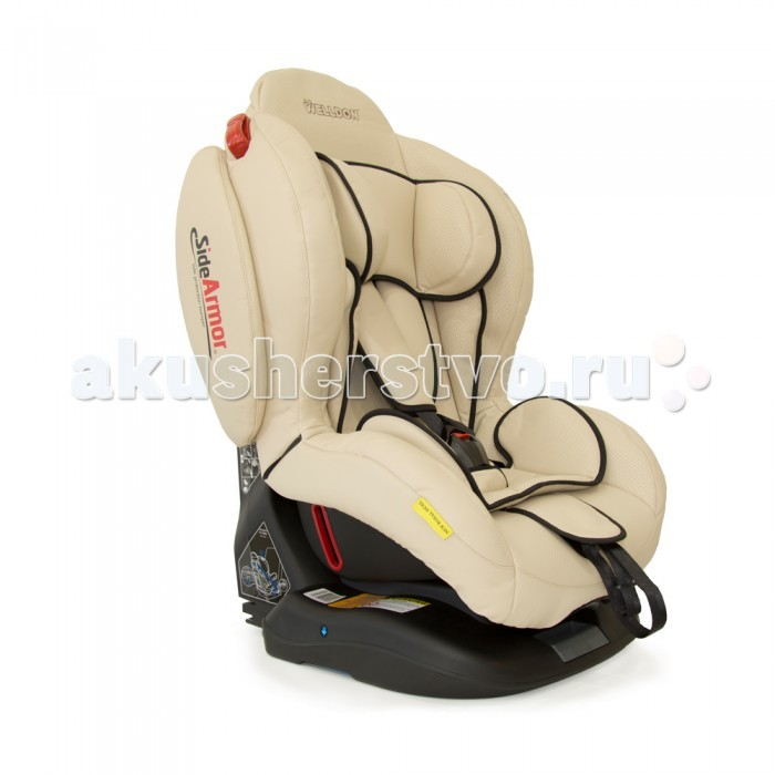 Автокресло Welldon Royal Baby Dual Fit