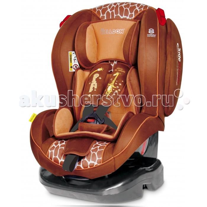 Автокресло Welldon Royal Baby 2 SideArmor  CuddleMe