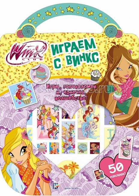 Книжки с наклейками Феи Винкс (Winx Club) Игры с наклейками Играем с Винкс brand pu leather fairy tales purse crossbody shoulder women bag clutch female handbags sac a main femme de marque girls