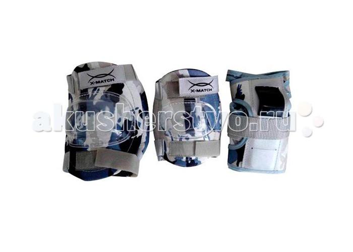 Шлемы и защита X-Match Комплект защиты PW-308 L