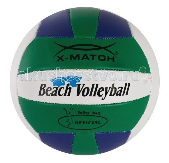 Мячи X-Match Мяч волейбольный 2 слоя мячи s s мяч волейбольный