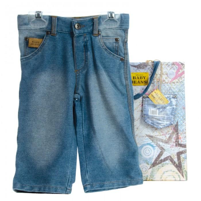 Брюки, джинсы и штанишки Xplorys Брюки Baby Jeans