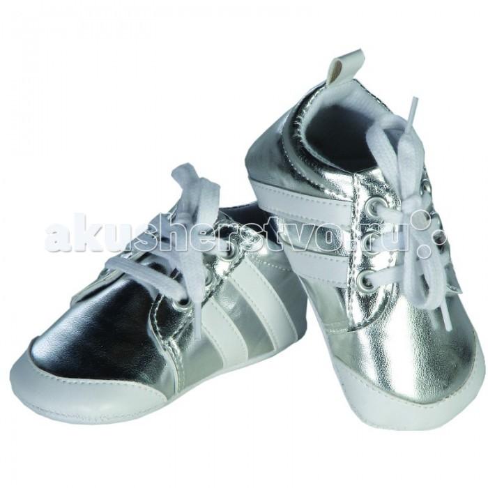 Детская одежда , Обувь и пинетки Xplorys Ботинки Little Treasures 200002 арт: 24862 -  Обувь и пинетки