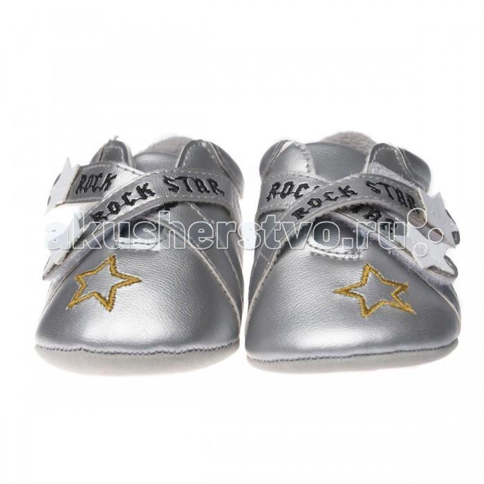 Детская одежда , Обувь и пинетки Xplorys Ботинки-пинетки Silly Souls 601821 арт: 11676 -  Обувь и пинетки