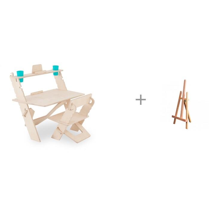 Картинка для Я сам Комплект детской мебели Конструктор ЭКО и настольный мольберт Brauberg