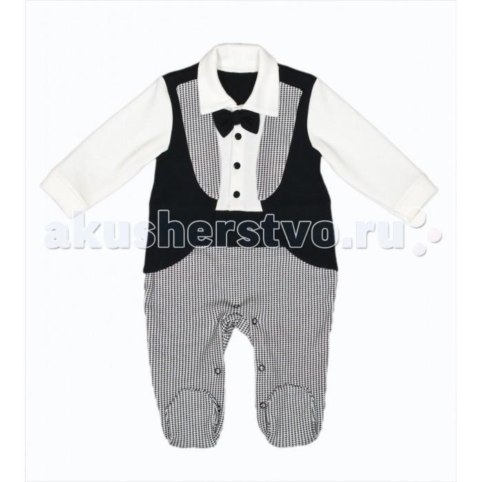 Детская одежда , Комбинезоны и полукомбинезоны ЯБольшой Комбинезон Классика 91-430-01 арт: 358970 -  Комбинезоны и полукомбинезоны