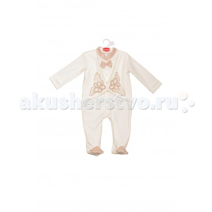 Детская одежда , Комбинезоны и полукомбинезоны ЯБольшой Комбинезон Пастила 64-319б-01 арт: 357500 -  Комбинезоны и полукомбинезоны