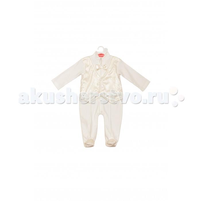 Детская одежда , Комбинезоны и полукомбинезоны ЯБольшой Комбинезон Пастила 64-325-01 арт: 357505 -  Комбинезоны и полукомбинезоны