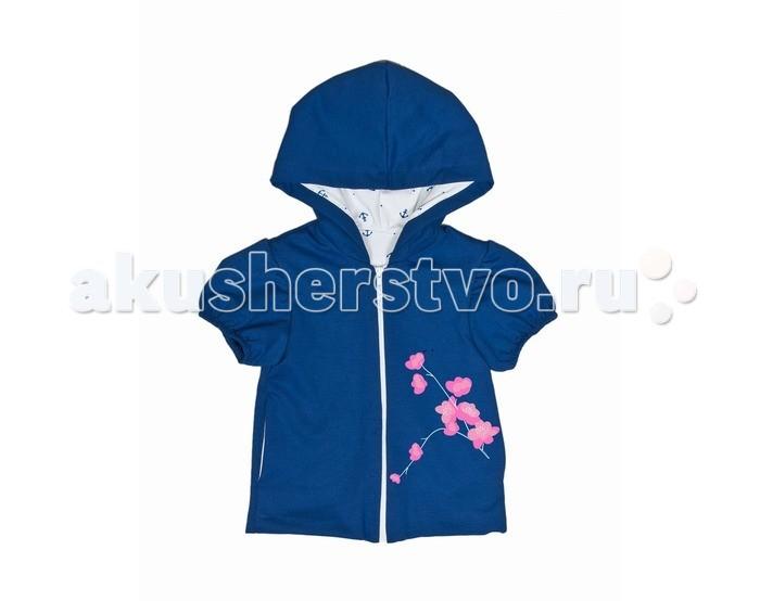 Куртки, пальто, пуховики ЯБольшой Курточка для девочки Сакура