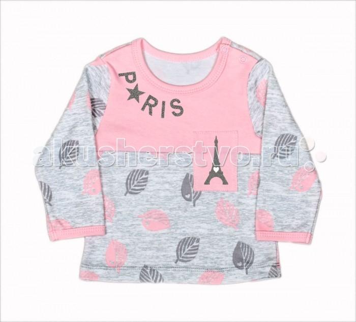 Водолазки и лонгсливы ЯБольшой Лонгслив для девочки Париж математика для малышей я считаю до 100