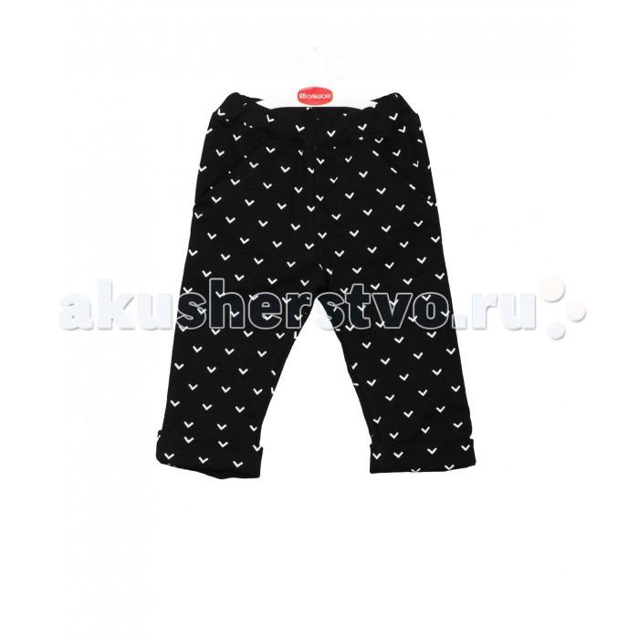 Брюки, джинсы и штанишки ЯБольшой Штанишки Антарктида 63-323-01 брюки котмаркот штанишки звездное небо