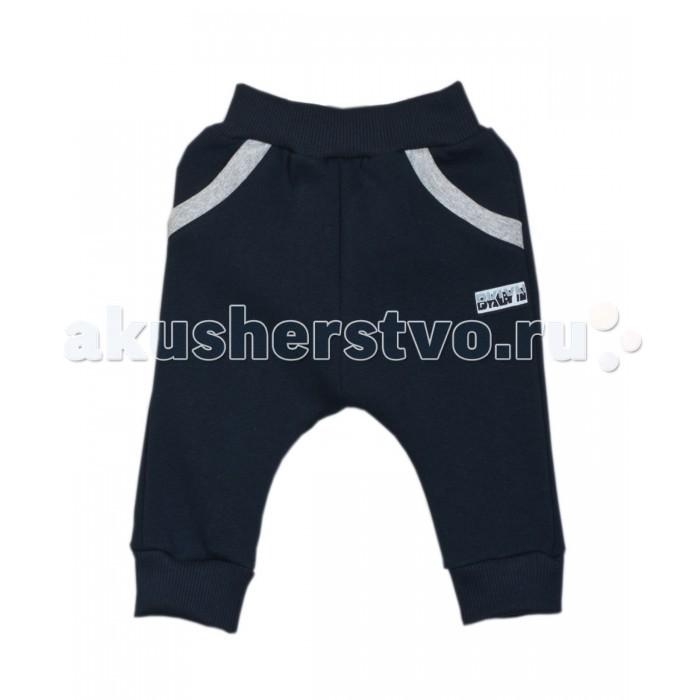 Брюки, джинсы и штанишки ЯБольшой Штанишки с кармашками Бруклин 2 брюки котмаркот штанишки звездное небо
