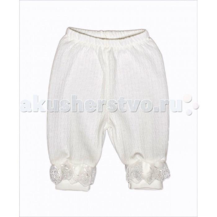 Брюки, джинсы и штанишки ЯБольшой Штанишки Выходим из Роддома 36-66а-02 брюки котмаркот штанишки звездное небо