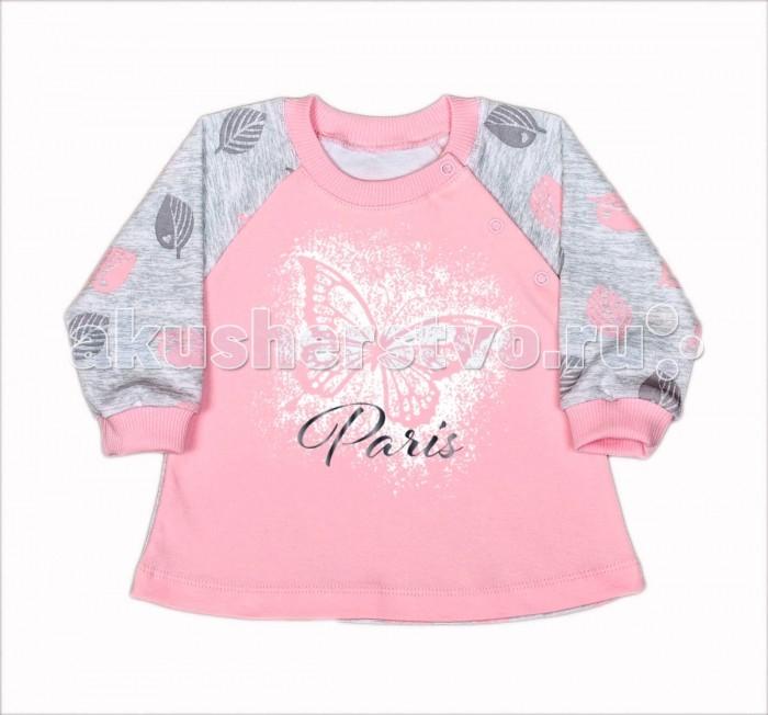 Водолазки и лонгсливы ЯБольшой Туника Париж математика для малышей я считаю до 100