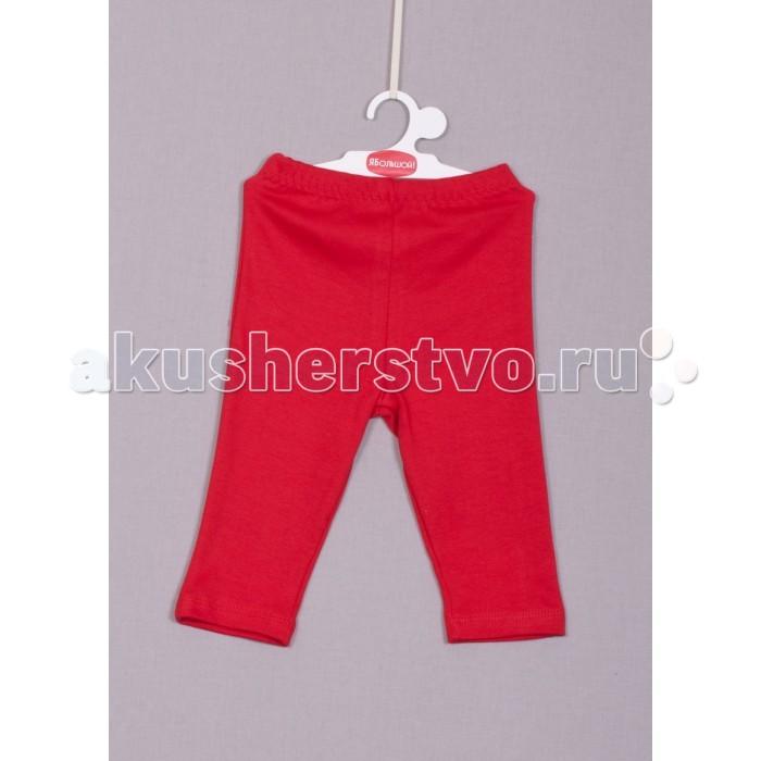 Брюки, джинсы и штанишки ЯБольшой Легинсы Счастливое Рождество математика для малышей я считаю до 100