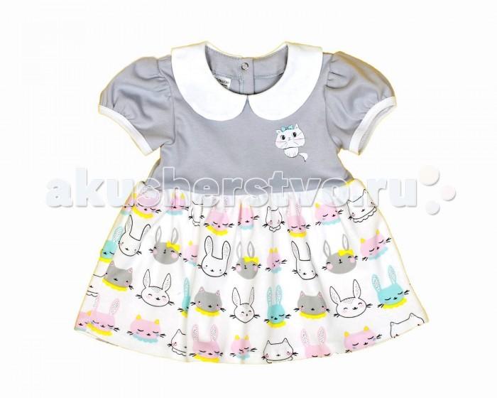 Детские платья и сарафаны ЯБольшой Платье с воротничком Мон Амур математика для малышей я считаю до 100
