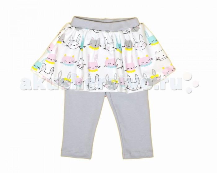 Брюки, джинсы и штанишки ЯБольшой Юбка-легинсы Мон Амур математика для малышей я считаю до 100