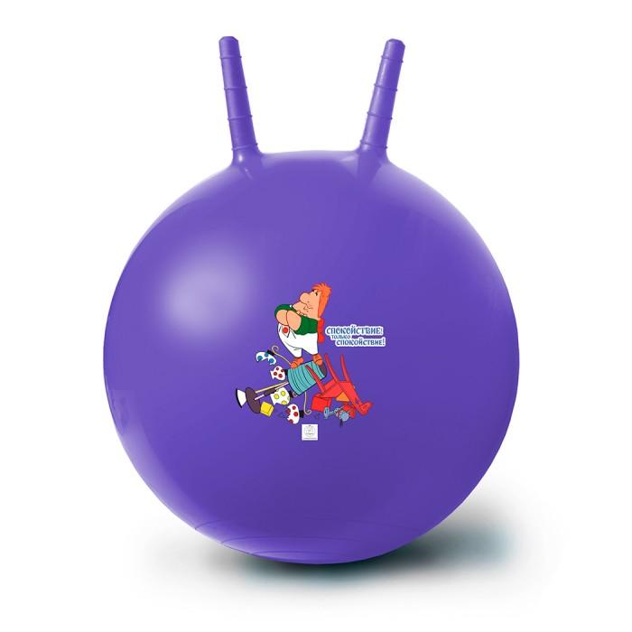 Фото - Мячики и прыгуны ЯиГрушка Мяч-попрыгун Малыш и Карлсон 50 см мячики и прыгуны яигрушка мяч микки 10 см