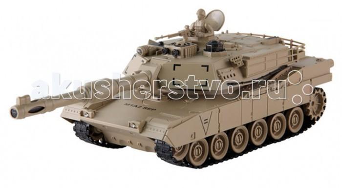 Yako Радиоуправляемый танк М1А2 Абрамс 1:24Радиоуправляемый танк М1А2 Абрамс 1:24Радиоуправляемый танк YAKO М1А2 Абрамс может не просто перемещаться в пространстве, он и стрелять из автоматической пневматической пушки.    Особенности:   Масштаб 1:24  Частота 27 МГц.   Пушка с инфракрасным излучаетелем.   Радиус действия пульта -12 м.   Радиус передачи ИК сигнала - 8 м.   Время работы 15-20 минут.   Время зарядки - 4 часа.   Скорость танка - 6 км/ч.   Демо режим.   Функция автоотключения.   Имитация отката при выстреле.   Движение танка во все стороны.   Поворот башни на 320 градусов.   Подъём на наклонную поверхность при угле наклона - до 45 градусов.   Питание танка от аккумулятора (в комплекте) Ni Cd 600 mAh 4,8V.  Питание пульта управления - от 2-х батареек типа АА (нет в комплекте).<br>