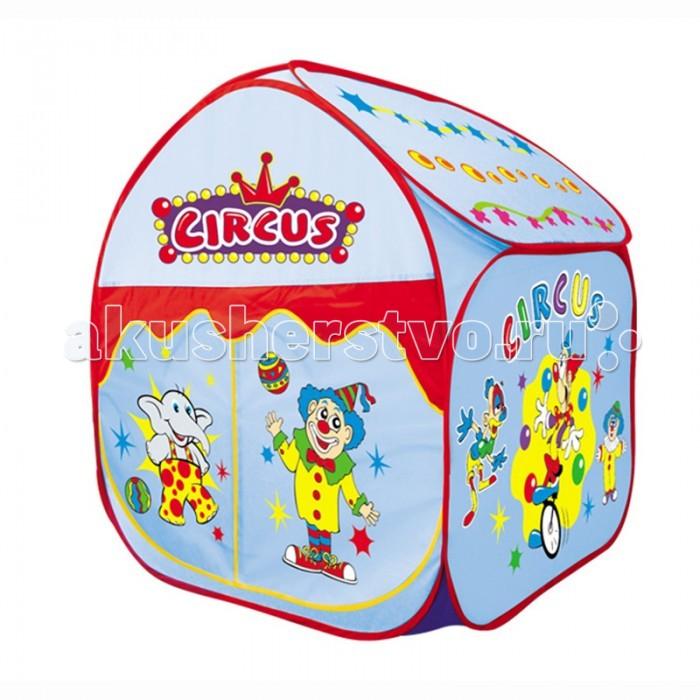 Палатки-домики Yongjia Детский игровой домик Большой цирк игровой дом yongjia большой цирк розовый 889 108b