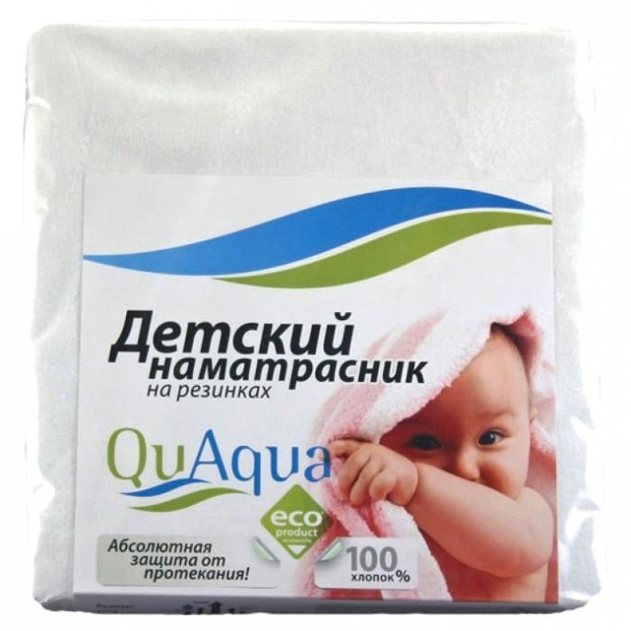 Наматрасники Qu Aqua Непромокаемый наматрасник на резинках по углам (махра) 125х65