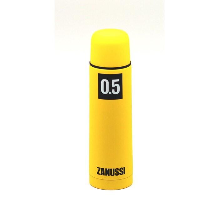 Термос Zanussi 0,5 л