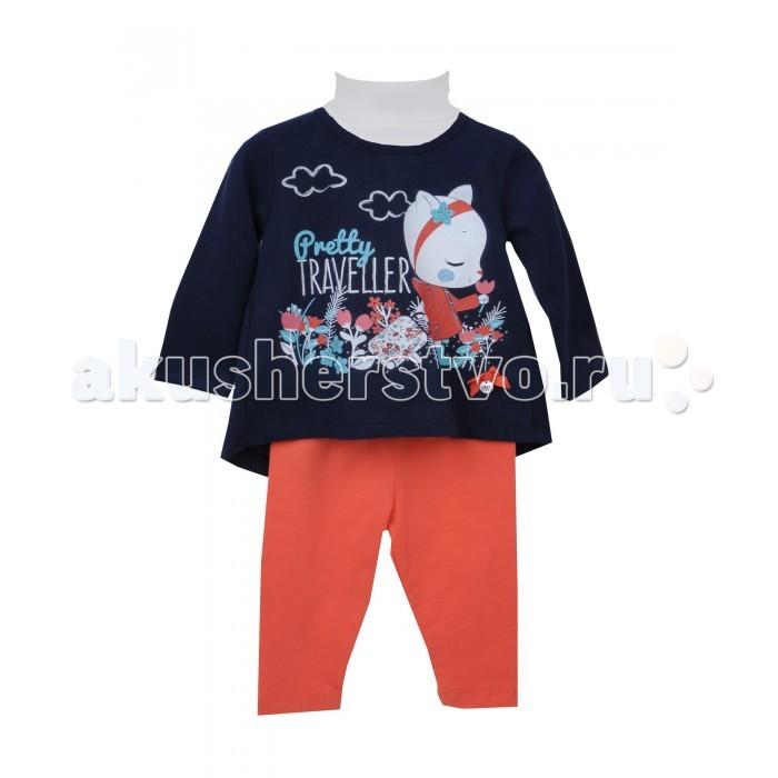 Детская одежда , Комплекты детской одежды Zeyland Комплект для девочки (кофта и брюки) 72M2CRT77 арт: 412099 -  Комплекты детской одежды