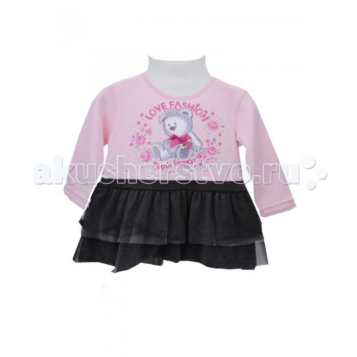 Детская одежда , Детские платья и сарафаны Zeyland Платье для девочки 72M2JLM37 арт: 412464 -  Детские платья и сарафаны