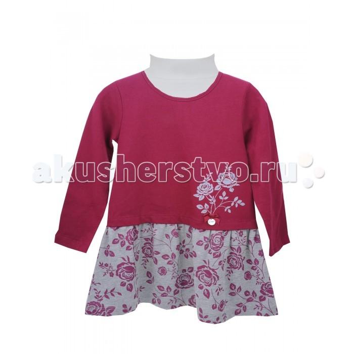 Детская одежда , Детские платья и сарафаны Zeyland Платье для девочки 72M4DCR32 арт: 412544 -  Детские платья и сарафаны
