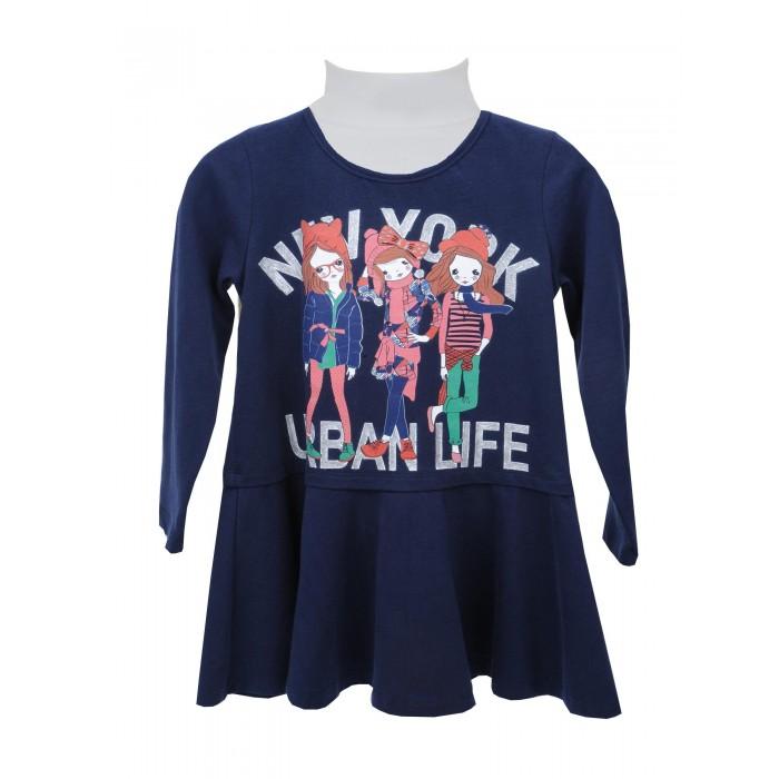 Детская одежда , Детские платья и сарафаны Zeyland Платье для девочки 72M4GRT36 арт: 412389 -  Детские платья и сарафаны