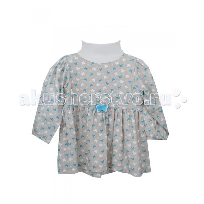 Детская одежда , Детские платья и сарафаны Zeyland Платье для девочки 72Z2TRN31 арт: 412379 -  Детские платья и сарафаны
