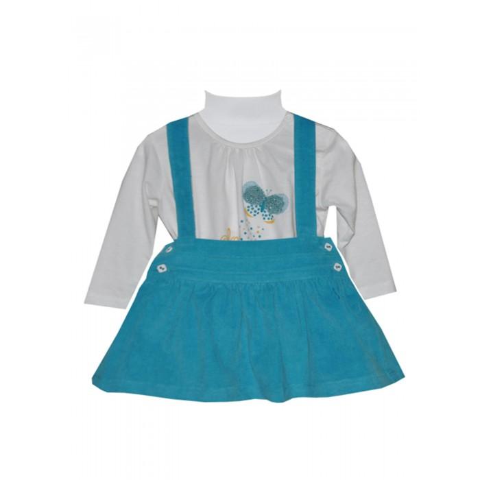 Детская одежда , Детские платья и сарафаны Zeyland Сарафан для девочки 72Z2TRN11 арт: 412594 -  Детские платья и сарафаны
